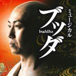 Musical-Buddaha